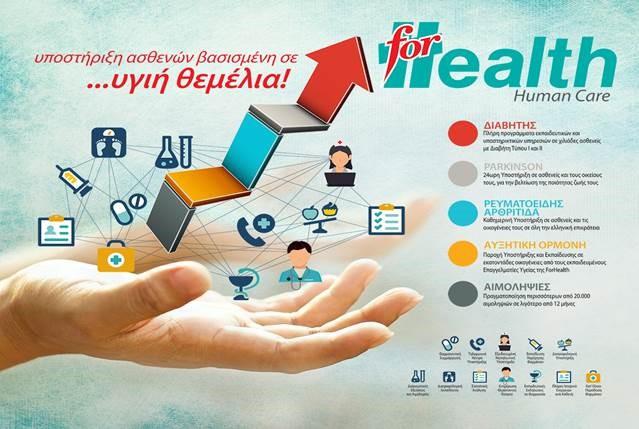 EEFAM_ForHealth_Poster